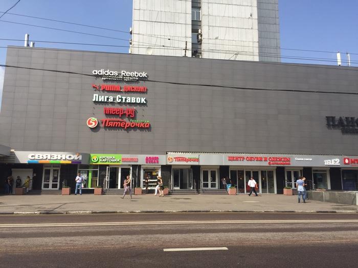5d6007415d3e Дисконт Adidas (Адидас) в Москве и МО скидки до 50%