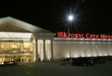 Крокус Сити Молл — огромный торговый центр, собравший большое количество марок люксовой одежды и обуви.