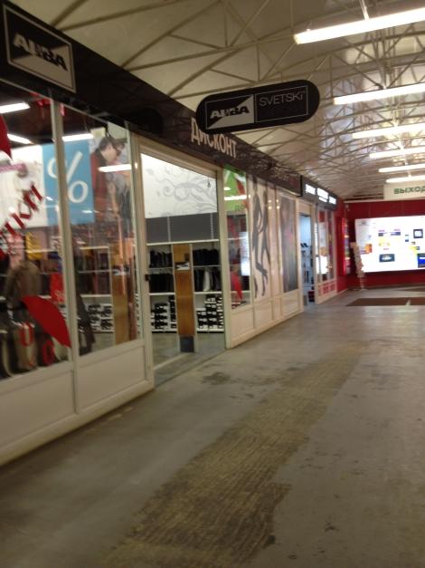 Магазины обуви «Alba» рядом с метро