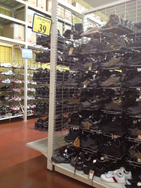 Sd дисконт центр обуви в москве прощения
