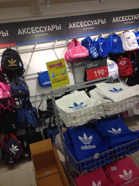 спортивные и повседневные сумки и рюкзаки от марки Адидас (Adidas)