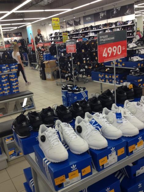Дисконт Adidas (Адидас) в Москве и МО скидки до 50% 69ecd25a6300f