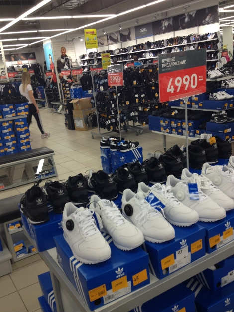 7867e6c942e3 Дисконт Adidas (Адидас) в Москве и МО скидки до 50%