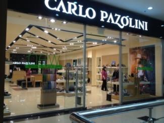 адреса магазинов карло пазолини москва: