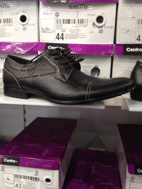 Centro обувь
