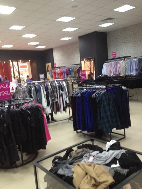 Инсити магазин женской одежды с доставкой