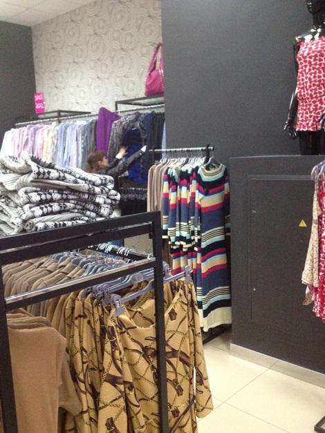 Инсити магазин женской одежды доставка