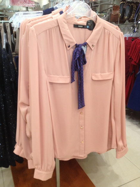 Oasis женская одежда магазины