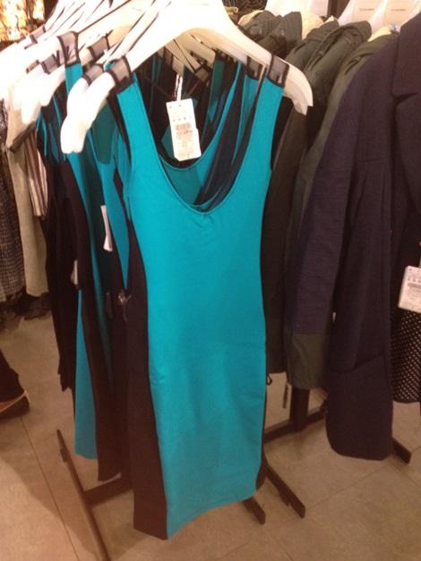 Женская одежда в тц на заре