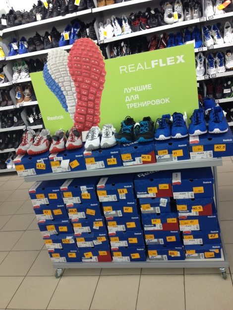 Что продается  Это очень знаменитые беговые кроссовки Reebok ... 4c34bba8eef