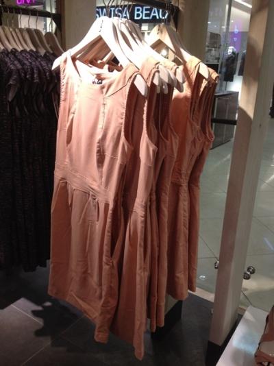 Ассортимент одежды Москва