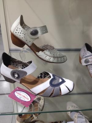 Обувь Женская Терволина