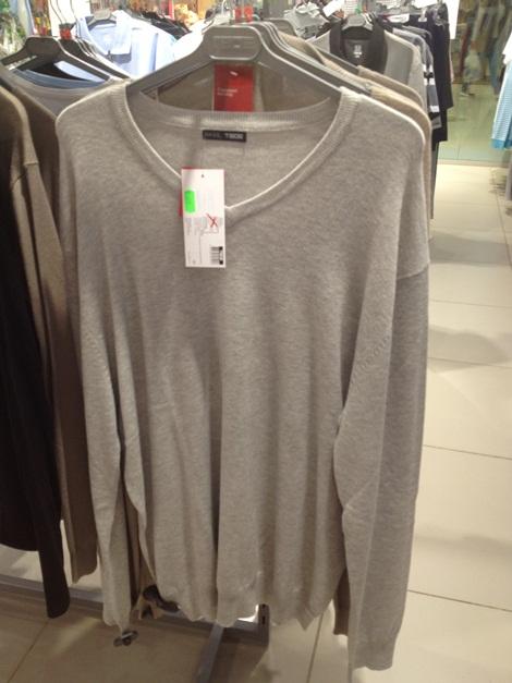 Твое магазин женской одежды