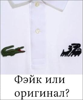 Покупайте оригинал! А мы делаем для вас обзоры оригинальной одежды и обуви ведущих мировых марок! От Poundpig.ru