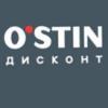 дисконт Ostin