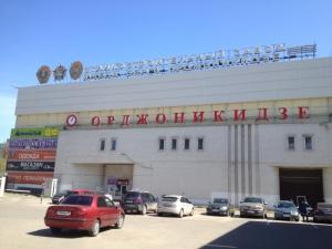 Магазины Спортивной Обуви В Москве