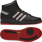Представлен обзор линий и коллекций спортивных кроссовок Адидас.