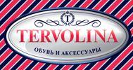 дисконт центр Терволина