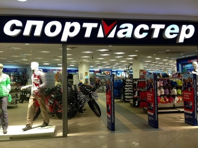 09f8402b2 Дисконт Chester (Честер) в Москве, адреса магазинов, скидки до 50%